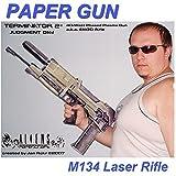 gran venta!!!!!! Decent Gadget Escala cerebro inteligente 1: 1 con el real del arma Arte de papel M134 Terminator 2 Endo Rifle