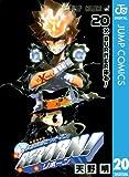 家庭教師ヒットマンREBORN! 20 (ジャンプコミックスDIGITAL)