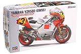 1/12 ヤマハ YZR500 (0W98) 1988 WGP500チャンピオン (BK3)
