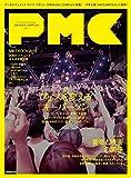 ぴあMUSIC COMPLEX Vol.1
