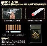 イー・ピー・アイ 煙が出る電子たばこ EP-07DT