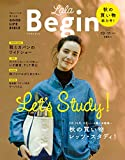 LaLaBegin 10・11 2016 (Begin10月号臨時増刊)