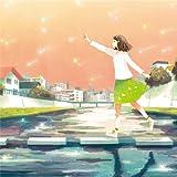 愛すべき明日、一瞬と一生を (初回限定盤)(DVD付)