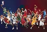 J-4544 NBA All star - Kobe Bryant, Lebron James, Chris Paul, Allen Iverson - Basketball, Sport, NBA Collections,decorative Poster Print Vintage New Size: 35 X 24 Inch.
