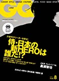 GQ JAPAN 2009年 08月号 [雑誌]