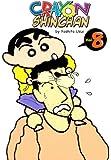 Crayon Shinchan, Volume 8 (Crayon Shinchan - Reissue)