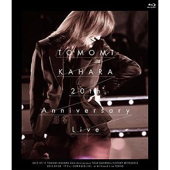 TOMOMI KAHARA 20th Anniversary Live(初回限定盤) [Blu-ray]