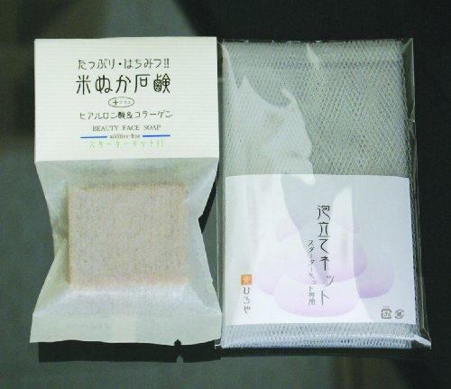 たっぷり・はちみつ米ぬか石鹸 ミニ 特製泡ネット付