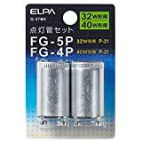 エルパ FG-5P(32W形用)/FG-4P(40W形用)・P21口金 点灯管セット 各1個入り G-57BN