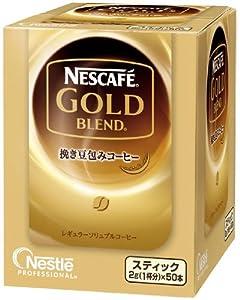 ネスカフェ ゴールドブレンド スティック 2g×50P