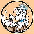 Coeus Lieblingskatzenhund bekleidet Palmenbadebürste fünf Fingermassage des jungen Hunds bathbrushes von Coeus Home auf Gartenmöbel von Du und Dein Garten