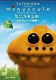 ミニスキュル ~小さなムシの物語~ 2[DVD]