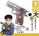 【WAスーパーリアルガン】世田谷ベースモデル 第2弾 1056 ミニガバメント