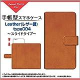 シンプルスマホ3 [509SH] ソフトバンク 手帳型 スライドタイプ 内側ブラウン 手帳タイプ ケース ブック型 ブックタイプ カバー スライド式 Leather(レザー調) type004