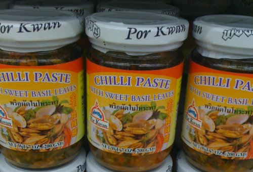 Chili Paste with Sweet Basil Leaves Pack of 3 (SPICEZON.COM)