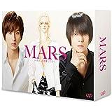 MARS~ただ、君を愛してる~ (Blu-ray BOX)
