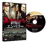 �I��̃G���y���[ [DVD]