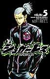 シュガーレス 5 (少年チャンピオン・コミックス)