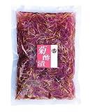 新潟のかきのもと使用した色鮮やかな  【菊酢漬 100g入り×1袋】