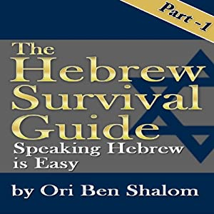 Hebrew Survival Guide Part 1: Speaking Hebrew Is Easy | [Ori Ben Shalom]