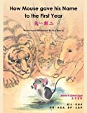 img - for How Mouse Gave His Name to the First Year (Stories of Animal Signs) book / textbook / text book