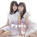 First Love 注意報!  (初回限定盤) (DVD付)
