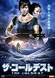 ザ・コールデスト [DVD]