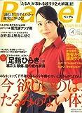 Bagel (ベーグル) 2008年 04月号 [雑誌]