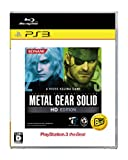 METAL GEAR SOLID HD EDITION [PlayStation 3 the Best]