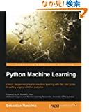 Python Machine Learning: Unlock Deeper Insights into Machine Learning With This Vital Guide to Cutting-edge Predictive Ana...