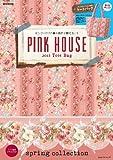 PINK HOUSE 2013 Tote Bag (e-MOOK 宝島社ブランドムック)
