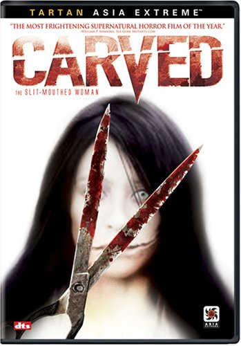 carved-dvd-2007-region-1-us-import-ntsc