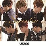 Sweetie (CD+DVD)
