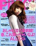 PINKY (ピンキー) 2009年 04月号 [雑誌]