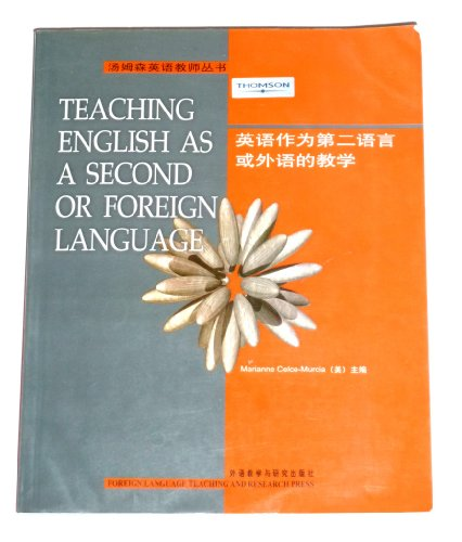 English As A Second Language: Teaching English As A Second Or Foreign Language