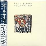 echange, troc Paul Simon - Graceland