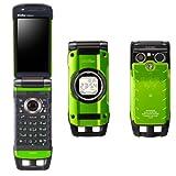 G'zOne TYPE-X グリーン 携帯電話 白ロム au ロッククリア済