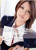 Nina 放課後にHしよっ(ハート) [DVD]