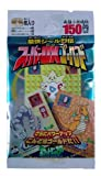 Pokemon Hyper Sticker Collection Super Deluxe Gold Pack