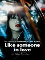 Like Someone in Love (English Subtitled)