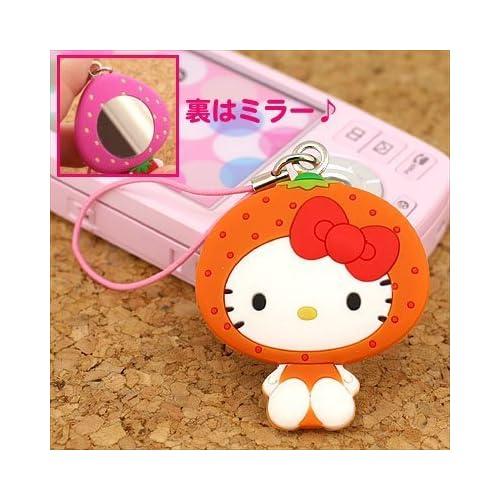 Sanrio Hello Kitty Beauty up Petit Lovely Mirror Cell Phone Strap (Mandarin Kitty)