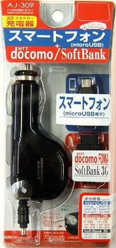 カシムラ リール式dc充电器 艶 黑色 microusb/docomo aj-309