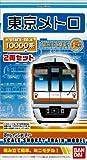 Bトレインショーティー 東京メトロ10000系 副都心線