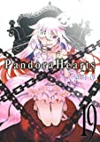 PandoraHearts: 19