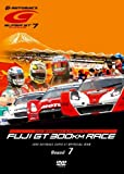 SUPER GT 2009 ROUND7 富士スピードウェイ [DVD]