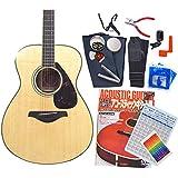 ヤマハ ギター アコースティックギター 初心者 ハイグレード16点セット YAMAHA FS720S N [98765] 【検品後発送で安心】