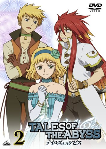 テイルズ オブ ジ アビス 2 (DVD)