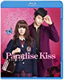 Japanese Movie - Paradise Kiss [Japan BD] 10004-42892
