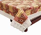E-Retailer's Classic Multi Colour Printed Flower with White Lace Center Table Cover