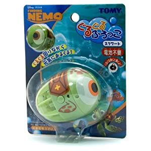 Squirt - Disney Pixar Finding Nemo Wind Up Bath Tub Figure Toy (Wind Up and Swim Under Water) (Japanese Import)